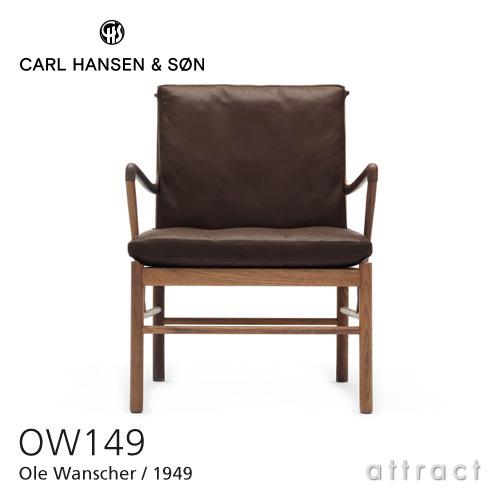 カールハンセン & サン Carl Hansen & Son コロニアルチェア OW149 Colonial Chair オーレ・ヴィンシャー Ole Wanscher ウォルナット Walnut オイルフィニッシュ 張座:レザー Thor 306 ブラウン 【smtb-KD】