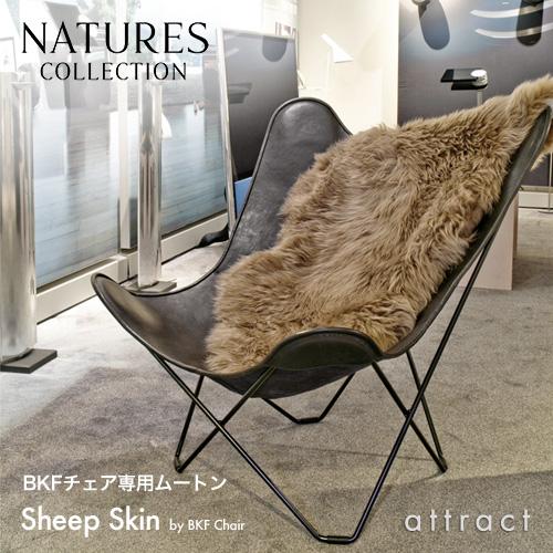 【BKFチェア対応】 Nature Collection ネイチャーコレクション Sheep Skin シープスキン ムートン 毛皮カバー BKFチェア 対応サイズ カラー:2色 ヒツジ毛皮 ムートン 羊皮 ラムファー 羊毛皮 【RCP】【smtb-KD】