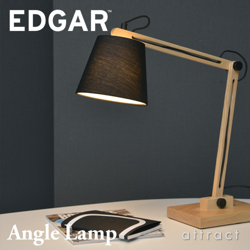 edger angle lamp edgeranglelamped0262 mozeypictures Gallery