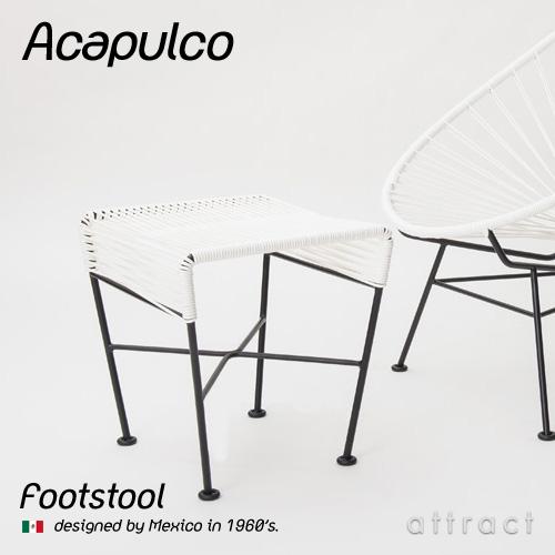 アカプルコ チェア Acapulco フットスツール Foot Stool アウトドア ガーデンチェア 屋内&屋外兼用 カラー:全5色 メキシコ製 PVCコード オットマン 椅子 イス チェア 屋外 リゾート ハンドメイド 【smtb-KD】
