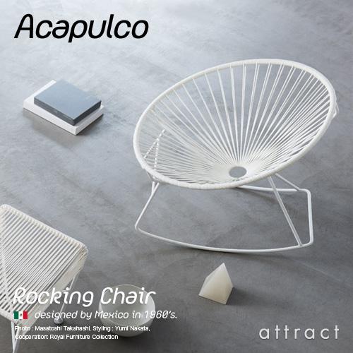 【お気にいる】 アカプルコ チェア Acapulco ロッキングチェア アカプルコ Rocking Chair アウトドア ガーデンチェア アウトドア リゾート 屋内&屋外兼用 カラー:マキシマムホワイト ホワイトフレーム メキシコ製 PVCコード 椅子 イス チェア 屋外 リゾート ハンドメイド【smtb-KD】, 北のデリシャス:db77c56c --- supercanaltv.zonalivresh.dominiotemporario.com