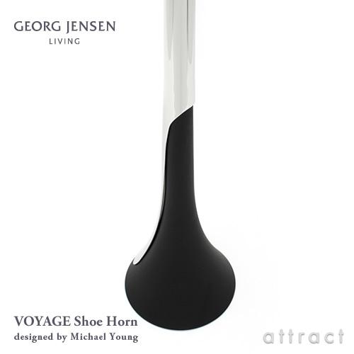 ジョージ ジェンセン GEORG JENSEN ヴォヤージュ コレクション Voyage Collection Shoe Horn シューホーン 靴べら くつべら 自立型 ステンレス デザイナー:Michael Young マイケル・ヤング ミニマム デンマーク 北欧【RCP】【smtb-KD】