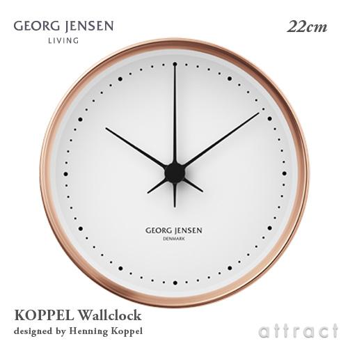 ジョージ ジェンセン GEORG JENSEN コッペル Koppel Wall Clock ウォールクロック 22cm Copper 銅 ホワイト ダイヤル デザイナー:Henning Koppel ヘニング・コッペル 掛け時計 壁掛け デンマーク 北欧 【smtb-KD】