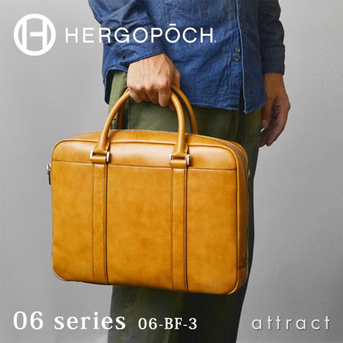エルゴポック HERGOPOCH Waxed Leather ワキシングレザー 06 Series 06シリーズ・06-BF-3 Sマチ 2way ブリーフケース ショルダーストラップ付・カラー:全7色 日本製 カジュアル ビジネス トラベル 出張 【smtb-KD】