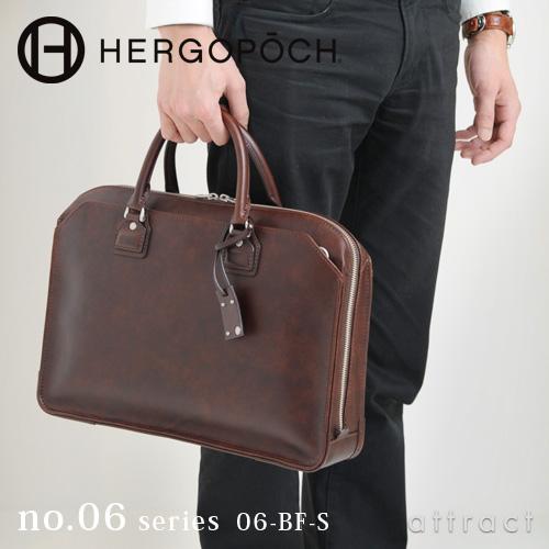 エルゴポック HERGOPOCH 06 Series 06シリーズ Waxed Leather ワキシングレザー 三方ファスナー ダブルジップ ブリーフケース 2Wayショルダーバッグ 06-BF-S 【smtb-KD】