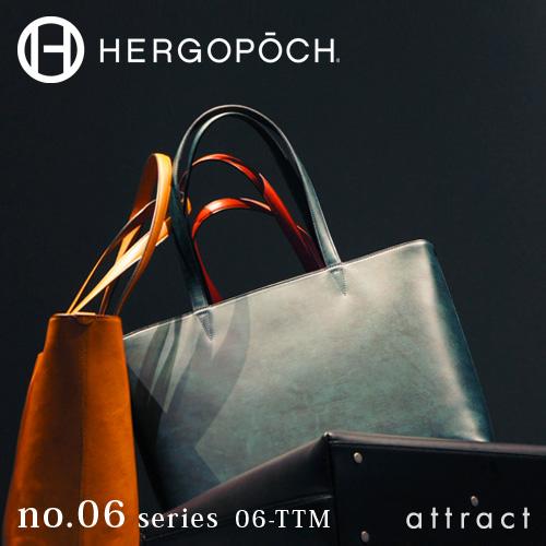 エルゴポック HERGOPOCH Waxed Leather ワキシングレザー 06 Series 06シリーズ・06-TTM ショルダー トートバッグ 肩掛け カラー:全8色 トート バッグ 日本製・カジュアル【smtb-KD】