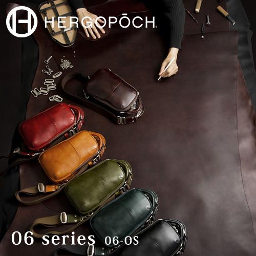 エルゴポック HERGOPOCH 06 Series 06シリーズ Waxed Leather ワキシングレザー 3way ワンショルダー バッグ 06-OS ボディバッグ ショルダーバッグ 【smtb-KD】