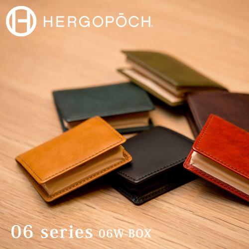 エルゴポック HERGOPOCH Waxed Leather ワキシングレザー 06 Series 06シリーズ・06W-BOX BOX型 コインケース ウォレット カラー:全6色 財布 小銭入れ 日本製