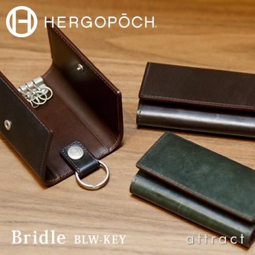 エルゴポック HERGOPOCH Bridle Series ブライドルシリーズ・BLW-KEY ブライドルレザー キーケース 三つ折タイプ カラー:3色 鍵 ホルダー カード 馬具 英国 クレイトン 【smtb-KD】