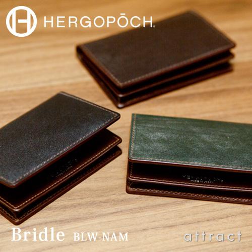 エルゴポック HERGOPOCH Bridle Series ブライドルシリーズ・BLW-NAM ブライドルレザー カードケース 名刺入れ カラー:3色 名刺 ホルダー カード 馬具 英国 クレイトン 【smtb-KD】