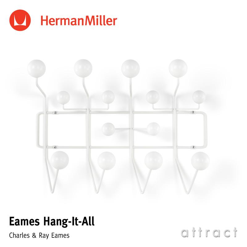 ハーマンミラー Herman Miller イームズ ハングイット オール Eames Hang-It-All ホワイト デザイン:Charles & Ray Eames チャールズ&レイ・イームズ ウォールハンガー コートハンガー フック 壁面 収納 【smtb-KD】