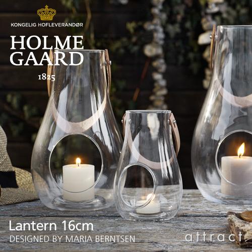 ホルムガード HOLME GAARD ランタン クリア Lantern 16cm Sサイズ デザイン ウィズ ライト Design with Light 4343502 デザイン:マリア・バーントセン キャンドル テーブルライト ガラス デンマーク 北欧