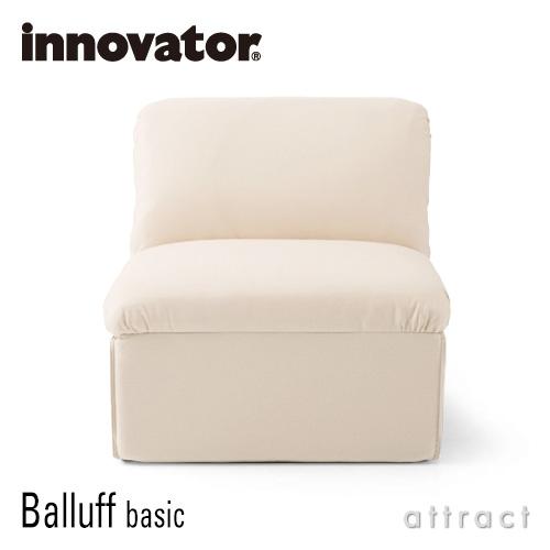 102 ベーシック バルーフ イノベーター innovator ユニット 1P ソファ ウレタンフォーム カバーリング対応 ファブリックカラー:10色 椅子 北欧 家具 スウェーデン リビング モジュール 拡張 連結 【smtb-KD】