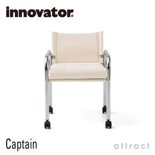 103 チェア キャプテン イノベーター innovator スチールフレーム キャスター付き カバーリング対応 ファブリックカラー:10色 フレームカラー:3色 椅子 北欧 家具 スウェーデン ダイニング 【smtb-KD】