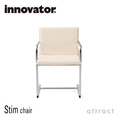 113 チェア スティム イノベーター innovator スチールフレーム キャンティレバー カバーリング対応 ファブリックカラー:10色 ウィービングカラー:2色 椅子 北欧 家具 スウェーデン ダイニング 【smtb-KD】