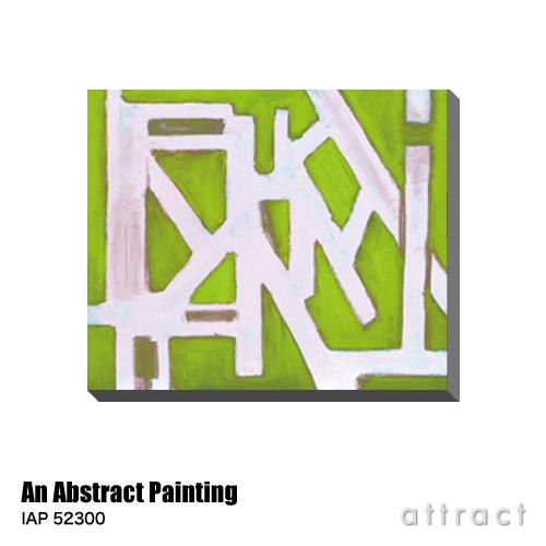 アートパネル Art Panel An Abstract Painting W600×H500mm IAP 52300 アートポスター キャンバス MDF インテリア 壁掛け アクリル 油絵具 壁面 デザイン リビング 抽象画 フレーム 【smtb-KD】