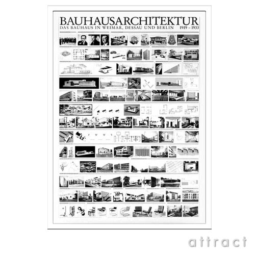 【お取寄せ】 INTERIOR ART FLAME インテリアアートフレーム BAUHAUS POSTER バウハウスポスター Bauhaus Architektur 1919-1933 IBH 70041 インテリア・ポスター・アート 【smtb-KD】