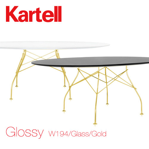カルテル 高知 Kartell グロッシー Glossy サイズ:194cm オーバル ダイニング テーブル 天板:ガラス カラー:2色 ゴールドフレーム 組立て品 デザイン:アントニオ・チッテリオ デザイナーズ イタリア インテリア 【smtb-KD】