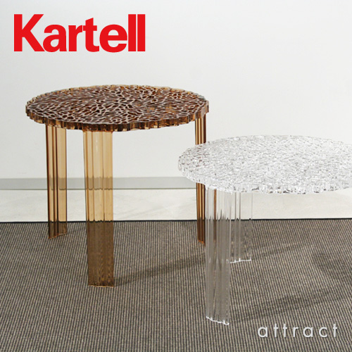 Cartel Kochi Kartell tea table T-Table High high type 44cm in height 8502  coffee center table desk desk color: A four-colored design: Patricia ...