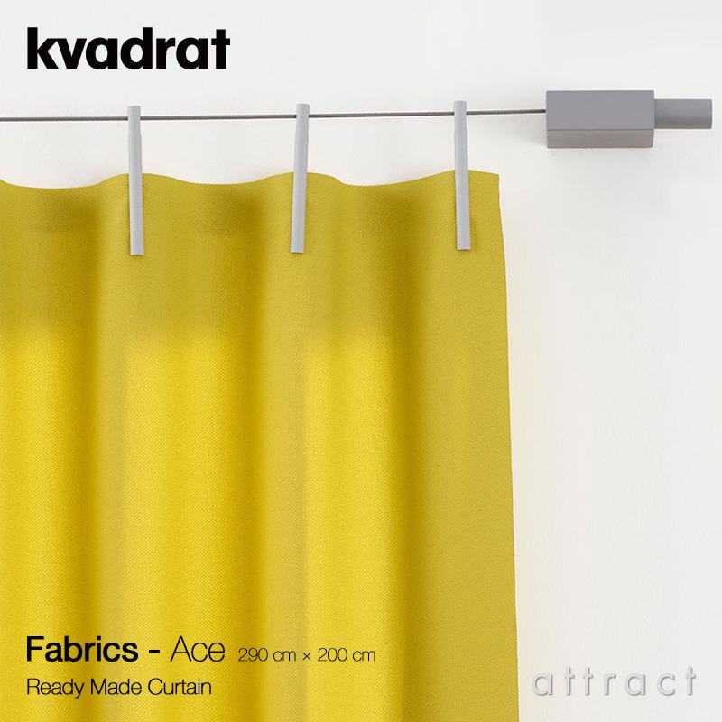クヴァドラ Kvadrat レディメイドカーテン Ready Made Curtain カーテン用ファブリック エース Ace 290×200cm カーテン生地 カラー:7色 デザイン:Louise Sigvardt DIY 北欧 テキスタイル デンマーク 【smtb-KD】
