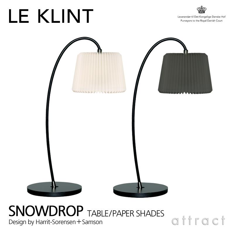 レ・クリント LE KLINT スノードロップ SNOWDROP ペーパーシェード テーブルランプ カラー:2色 KT320BAG / SW スタンド ランプ 照明 ライト デザイン:Harrit-Sorensen+Samson 北欧 インテリア 【smtb-KD】