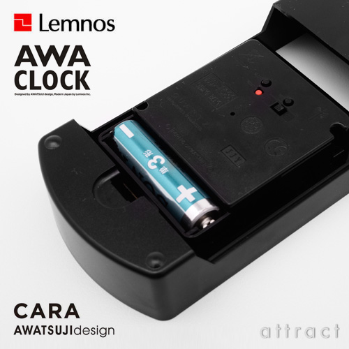 Lemnos and Lemnos AWA CLOCK / awake rock CARA Cara AWA13-08 color: all 4 type Φ 320 mm ABS plastic radio sirpmovement design :AWATSUJI design / the awatsuji design (wall clocks / wall clock gift / gift)