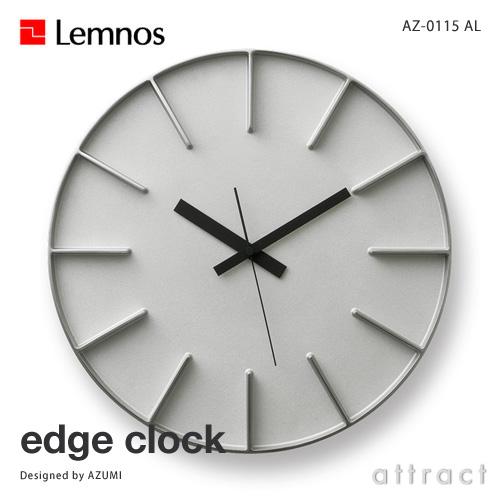 レムノス Lemnos タカタ edge clock エッジクロック AZ-0115 Lサイズ Φ350mm カラー:アルミニウム スイープムーブメント デザイン:AZUMI 壁掛け時計 ウォールクロック 贈り物 ギフト 【smtb-KD】