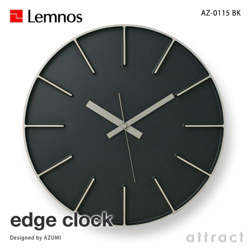 レムノス Lemnos タカタ edge clock エッジクロック AZ-0115 Lサイズ Φ350mm カラー:ブラック スイープムーブメント デザイン:AZUMI 壁掛け時計 ウォールクロック 贈り物 ギフト 【smtb-KD】