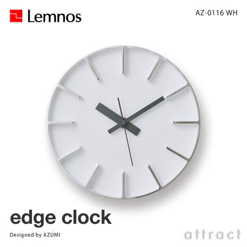 レムノス Lemnos タカタ edge clock エッジクロック AZ-0116 Sサイズ Φ180mm カラー:ホワイト スイープムーブメント デザイン:AZUMI 専用スタンド付属 壁掛け時計 ウォールクロック 贈り物 ギフト 【smtb-KD】
