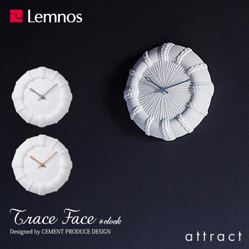 レムノス Lemnos タカタ Trace Face #clock トレースフェイス クロック CPD17-15 カラー:3色 Φ210mm ムーブメント 磁器 ニット デザイン:セメント プロデュース デザイン 壁掛け時計 ウォールクロック 贈り物 ギフト 【smtb-KD】