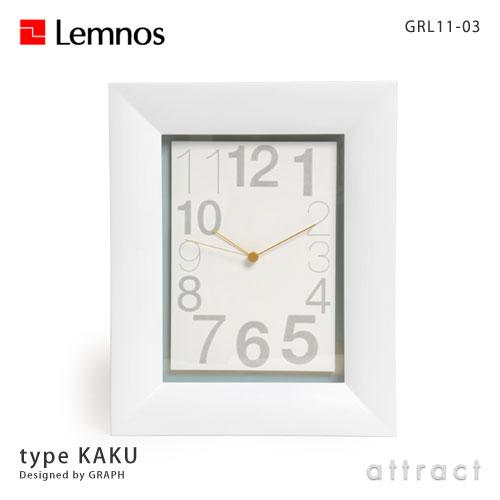 レムノス Lemnos タカタ type KAKU タイプ カク 壁掛け時計 ウォールクロック GRL11-03 デザイン:GRAPH グラフ 角形 角型 時計 インテリア 小物 【smtb-KD】
