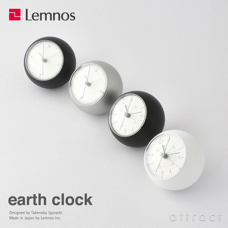 レムノス Lemnos タカタ earth clock アースクロック カラー:4色 W100mm TIL16-10/11 置き時計 置時計 時計 テーブルクロック eki clock スイープムーブメント デザイン:五十嵐 威暘 プレゼント ギフト 贈り物【smtb-KD】