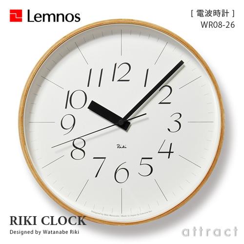 【超お買い得!】 レムノス Lemnos【smtb-KD】 タカタ Riki Clock リキ 掛時計 クロック インテリア Lサイズ 細字 WR-0826L (電波時計) 壁掛け時計 掛時計 時計 ウォールクロック デザイン:渡辺 力 インテリア デザイン 雑貨【smtb-KD】, ワールドモーターライフ:8249cb18 --- canoncity.azurewebsites.net