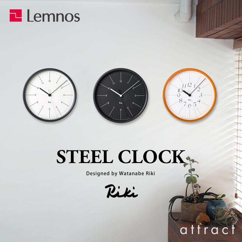 【逸品】 レムノス クロック Lemnos タカタ Riki Steel Clock リキ Riki スチール 贈り物【smtb-KD】 クロック カラー:3色 Φ204mm WR17-10/11 スイープムーブメント 壁掛け時計 掛時計 時計 ウォールクロック デザイン:渡辺 力プレゼント ギフト 贈り物【smtb-KD】, シジョウナワテシ:742e084a --- canoncity.azurewebsites.net