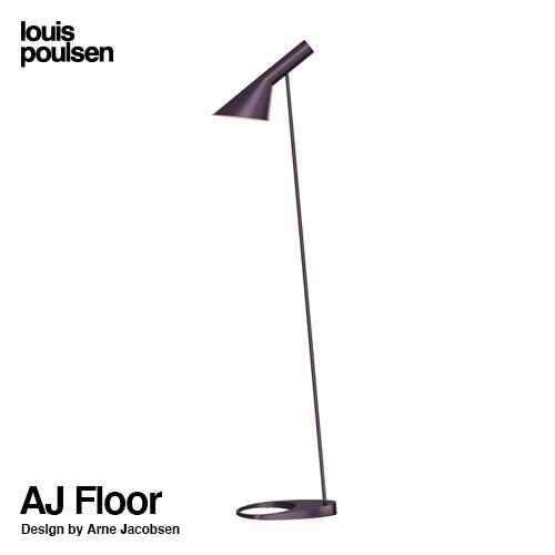 ルイスポールセン Louis Poulsen AJ Floor AJ フロア カラー:オーバージーン LED デザイン:Arne Jacobsen アルネ・ヤコブセン デザイナーズ照明・間接照明 ルイス ポールセン デンマーク 【smtb-KD】