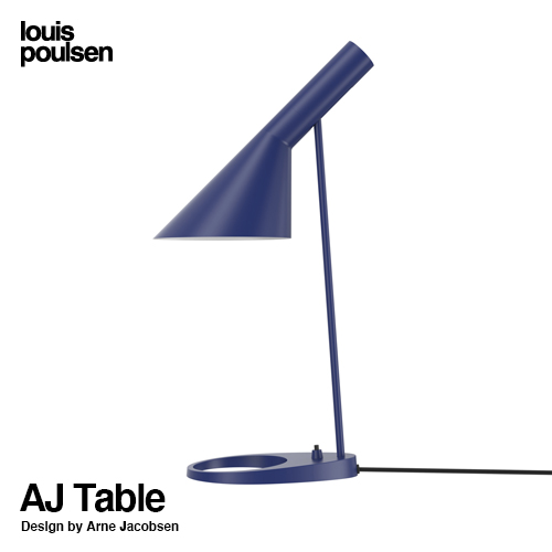 ルイスポールセン Louis Poulsen AJ Table AJ テーブル Table カラー:ミッドナイトブルー LED デザイン:Arne Jacobsen アルネ・ヤコブセン デザイナーズ照明・間接照明 ルイス ポールセン デンマーク 【smtb-KD】