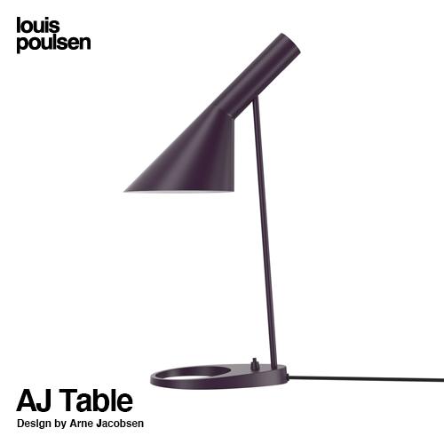 ルイスポールセン Louis Poulsen AJ Table AJ テーブル Table カラー:オーバージーン LED デザイン:Arne Jacobsen アルネ・ヤコブセン デザイナーズ照明・間接照明 ルイス ポールセン デンマーク 【smtb-KD】
