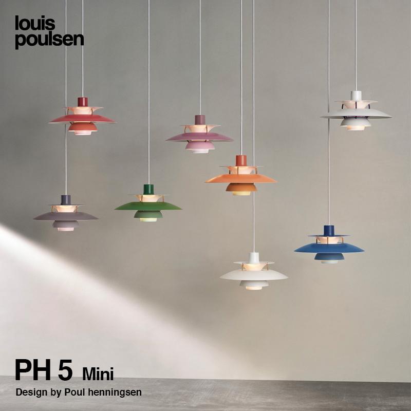 ルイスポールセン louis poulsen PH 5 Mini PH5 ミニ 直径:30cm ペンダントライト 付属:LED電球 カラー:全8色 デザイン:ポール・ヘニングセン グラデーション デザイナーズ照明・間接照明 【smtb-KD】