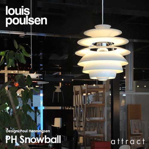louis poulsen ph snowball pendant ph louispoulsenphsnowballpendantph mozeypictures Gallery