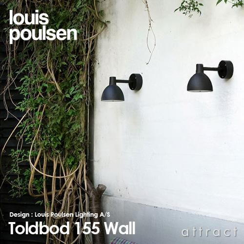 ルイスポールセン Louis Poulsen Toldbod 155 Wall トルボー 155 ウォール ウォールランプ ブラケットライト Φ155mm デザイン:Louis Poulsen Lighting A/S デザイナーズ照明・間接照明 ルイス ポールセン デンマーク 【smtb-KD】