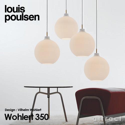 ルイスポールセン louis poulsen Wohlert 350 ウォラート 350 Satellite サテライト φ350 ペンダントライト デザイン:ヴィルヘルム・ウォラート 乳白ガラス仕上げ デザイナーズ照明・間接照明 デンマーク 【smtb-KD】