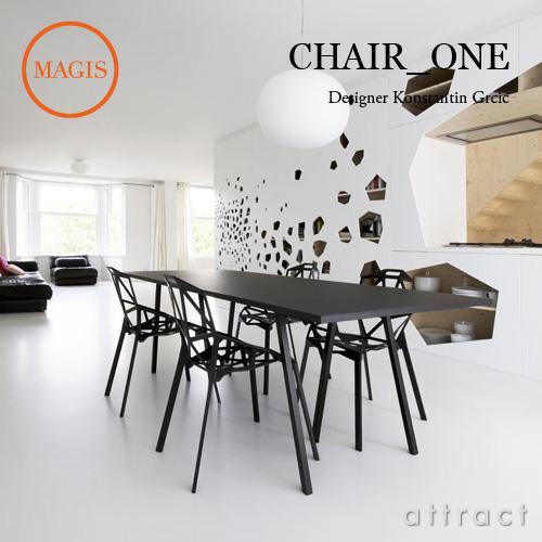 マジス MAGIS CHAIR_ONE チェアワン SD460 スタッキングチェア 屋外使用可能 カラー:全4色 デザイン:Konstantin Grcic コンスタンチン・グルチッチ アルミアルマイト製 チェア 椅子 【smtb-KD】