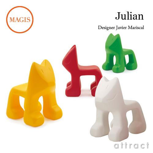 マジス MAGIS me too collection ミートゥー コレクション JULIAN ジュリアン キッズチェア MT020 カラー:4色 デザイン:ハビエル・マリスカル 【smtb-KD】