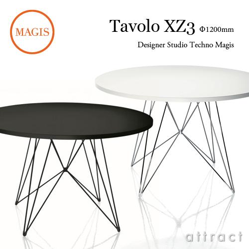 マジス MAGIS タヴォロ XZ3 Tavolo XZ3 円形テーブル 直径:120cm スチールロッド ダイニング テーブル 天板カラー:2色 フレームカラー:3色デザイン:Studio Techno Magis スタジオ・テクノ・マジス 【smtb-KD】