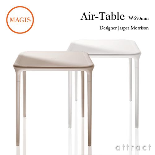 正規取扱店 世界初のエアモールド成型で作られた屋外兼用のテーブル MAGIS マジス イタリア インテリア デザイナーズ アウトドア 屋外 カフェ テラス エアテーブル smtb-KD Morrison サイズ:65cm ジャスパー アウトレットセール 特集 ガーデンテーブル TV220 屋外使用可能 モリソン カラー:2色 Air-Table 今季も再入荷 パラソル対応 デザイン:Jasper