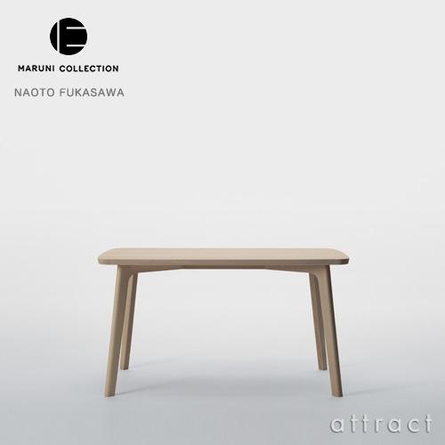マルニ木工 maruni マルニコレクション MARUNI COLLECTION ヒロシマ HIROSHIMA コンパクト ダイニングテーブル 130 オーク ナラ カラー:2色・小椅子用 デザイナー:深澤直人 インテリア ダイニング キッチン 家具 机