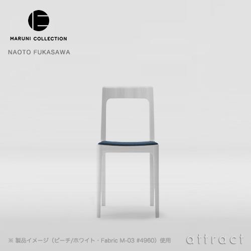 マルニ木工 maruni マルニコレクション MARUNI COLLECTION ヒロシマ HIROSHIMA アームレスチェア 張座 椅子 ビーチ ブナ ホワイト ファブリック M-03 BOY デザイナー:深澤直人