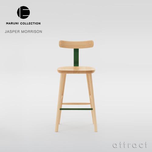 マルニ木工 maruni マルニコレクション MARUNI COLLECTION T2 バースツール T&O カウンターチェア 背もたれ 椅子 メープル スチールカラー:3色 デザイナー:ジャスパー・モリソン 【smtb-KD】