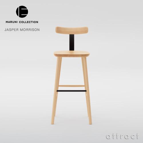 マルニ木工 maruni マルニコレクション MARUNI COLLECTION T3 バースツール T&O カウンターチェア 背もたれ 椅子 メープル スチールカラー:3色 デザイナー:ジャスパー・モリソン 【smtb-KD】