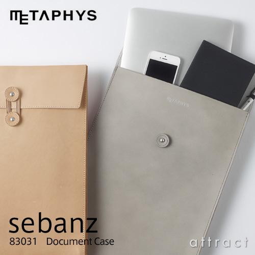 メタフィス METAPHYS sebanz セバンズ 83031 Document Clutch Case ドキュメントケース ファイル クラッチバッグ カラー:全8色 A4サイズ 書類 ノートPC 牛革 ビジネス カジュアル ギフト 【smtb-KD】